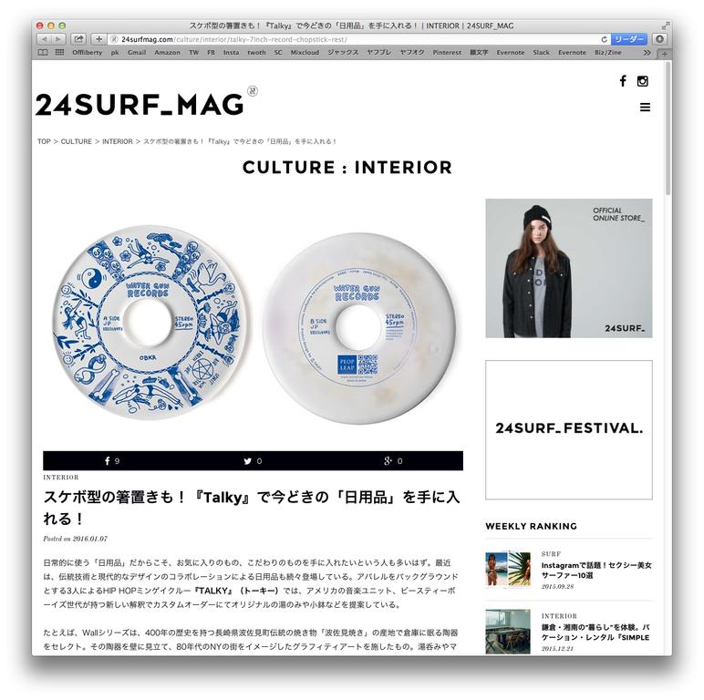 24Surf Mag